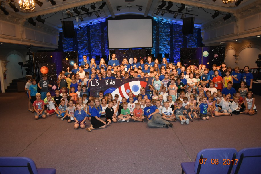VBS Summer School